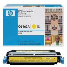 HP Q6462A Nr. 644A cartridge, yellow